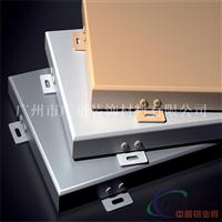 氟碳造形铝单板专业生产厂家