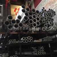 铝镁锌铜铝合金7075铝管