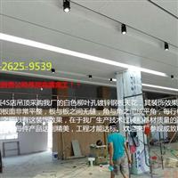 专业生产镀锌钢板天花厂家启辰汽车店吊顶