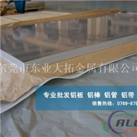 AA7075T651镜面铝板