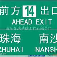 標志牌旅游標識牌警告標志我家比較好