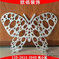 铝单板雕花镂空弯弧不规则蝴蝶花