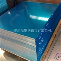 7075航空铝板7075超硬铝板铝板供应