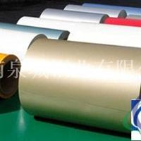 彩色铝板 彩涂铝板 辊涂铝板 铝板厂家