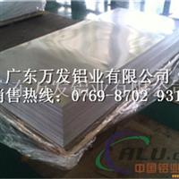 进口3003耐腐蚀铝板公司一站采购