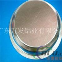 西南铝1100O态氧化拉伸铝板量大从优