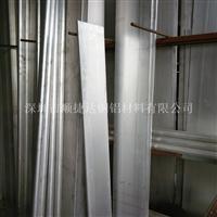 6061氧化铝排 高硬度铝排