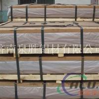 5052铝板,冰箱内衬板用铝板,山东铝板厂家