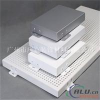 厂家直销造型氟碳铝单板