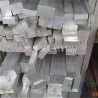 超硬铝棒 耐热性能AL2014T6铝方管