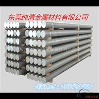 防锈铝棒5A06 精抽氧化铝棒 铝棒拉花加工