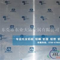 进口铝合金板 AA7475航空铝板