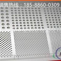 鋁板拉伸網價格鋁網板環保18588600309