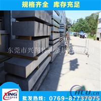 5182H34铝板价格 5182H34铝棒的介绍