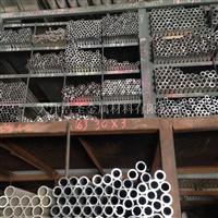6063铝管,铝管挤压