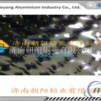 半圆球压包铝板生产厂家价格