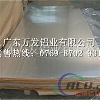 广东1070环保铝板正品现货