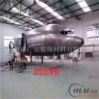 专业厂家造型铝单板生产设计