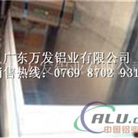 东莞5005抗腐蚀铝板价格表