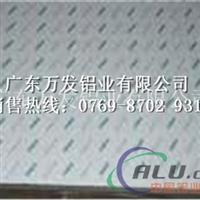 防锈铝5052合金铝板报价