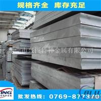 现货7075 T6铝板 7075 T6铝棒的规格优点
