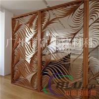 木纹铝窗花幕墙  精美铝窗花装饰