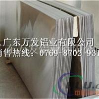 广州2014超薄铝板行业领先