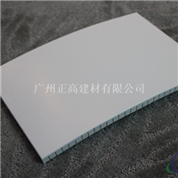 供应佳顿铝蜂窝板铝蜂窝板厂家定制铝蜂窝板