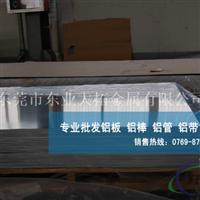 现货7A09镜面铝板