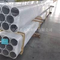 供应5454防锈铝管