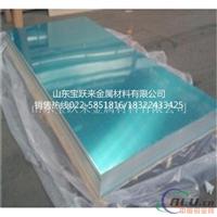 6061铝板与6063铝板成分区别