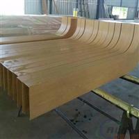 供应铝合金木纹吊顶铝方通