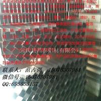 天津风口铝材百叶窗风口铝材