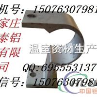天津温室大棚型材苗床铝材驱动卡型材