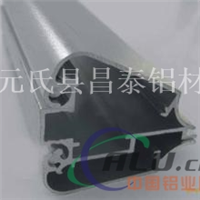 天津超薄灯箱铝材滚动灯箱型材