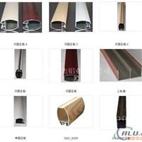 专业生产铝合金门窗 价格实惠 质量保证