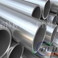 5052铝合金管 西南铝管