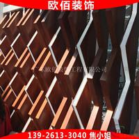 铝幕墙凹凸造型 冲孔铝单板天花