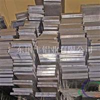 7075工业铝型材