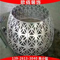 冲孔铝单板 折弯弧形铝单板