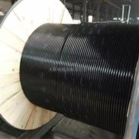 钢芯铝绞线带护套高低压架空绝缘导线厂家