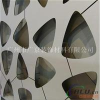 百变造形铝单板厂家发卖