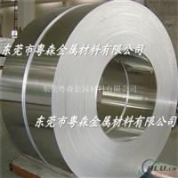 进口热轧5052H16半硬铝带 优质铝带价格