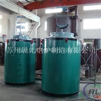 氮化炉工业电炉热处理炉