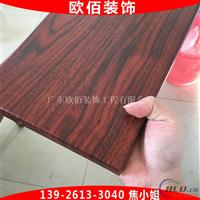 刨花木纹铝单板厂家2.03.0mm
