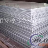6061T6铝板  西南铝6061T6铝板