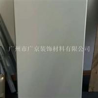 供应厂家直销吸音微孔铝扣板