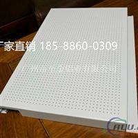 广汽传祺4S店吊顶价格环保安全18588600309