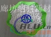 活性氧化鋁 35mm