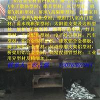 天津汽车型材汽车封边型材